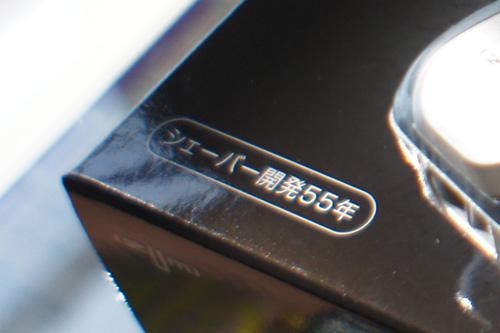 DSC01072s.jpg