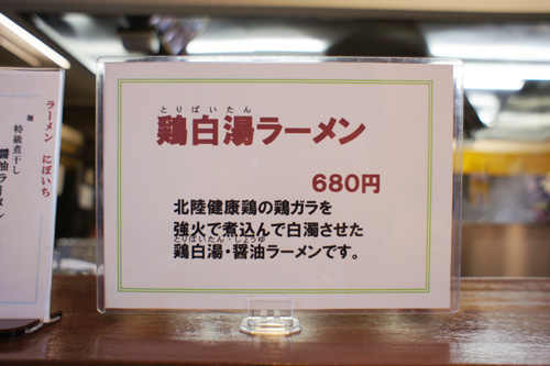 DSC02314.jpg