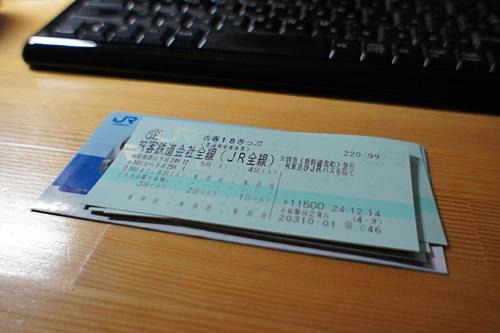 DSC02394.jpg