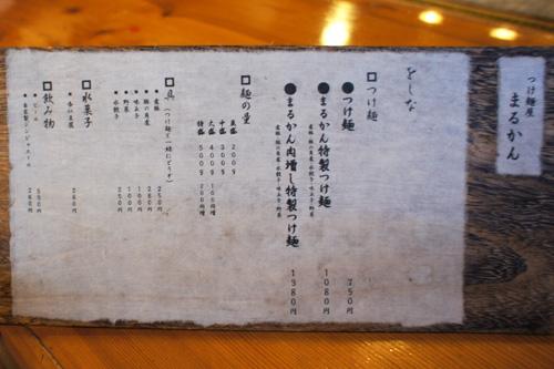 DSC03044.jpg