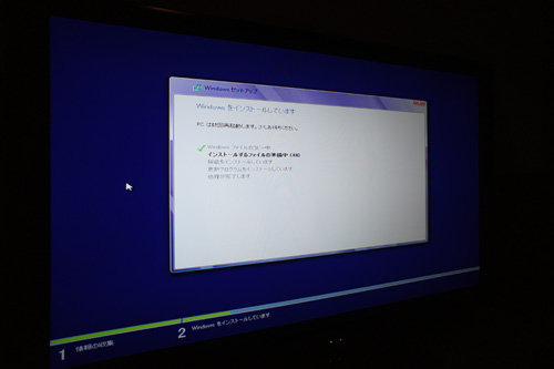 DSC03500.jpg