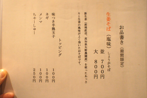 DSC07665.jpg