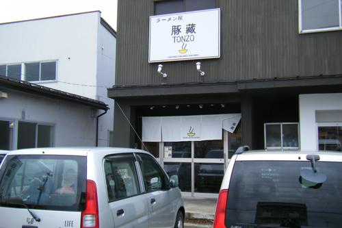 DSCF0681.jpg