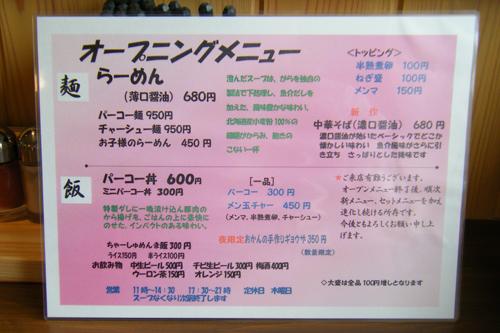 DSCF0755.jpg