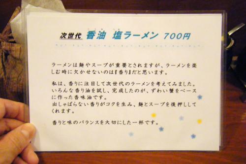DSCF6020.jpg