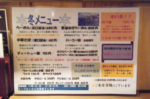 DSCF6026.jpg