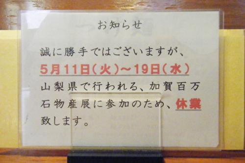 DSCF6127.jpg
