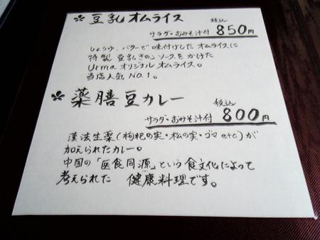 DVC00096s.jpg