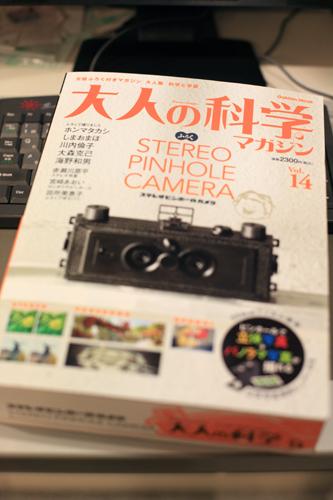 IMG_0091s.jpg