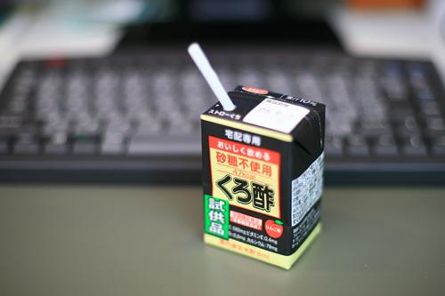IMG_4206s.jpg