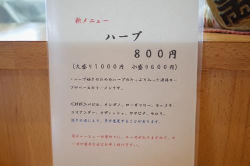 R0015515.jpg