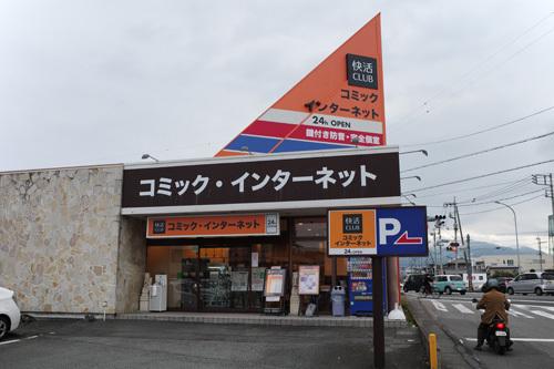 R0016329.jpg
