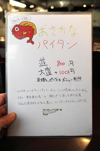 R0019500.jpg