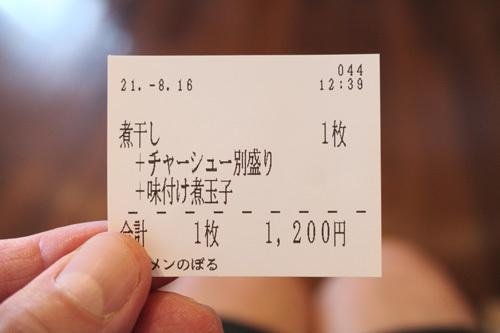 R0025853.jpg