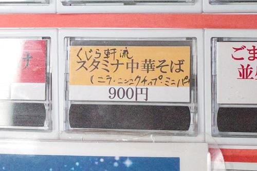 R0026075ss.jpg