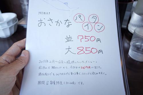 R0150808.jpg