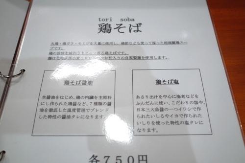 R0157594.jpg