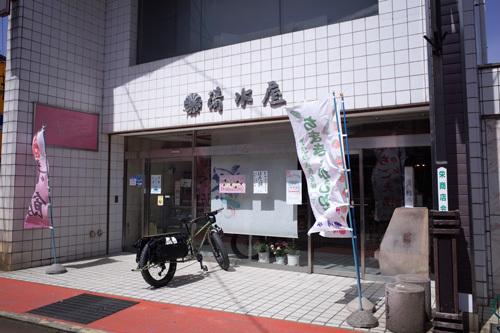 R0160014.jpg
