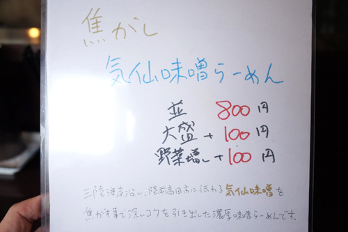 R0174589.jpg