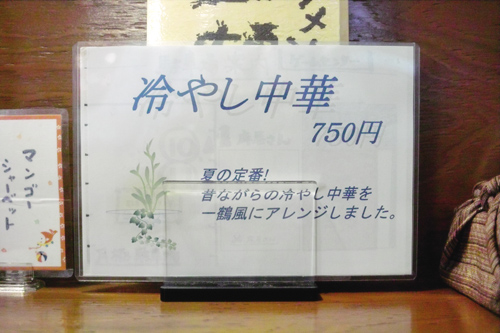 SDIM0749.jpg