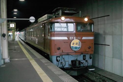 SDIM1459.jpg