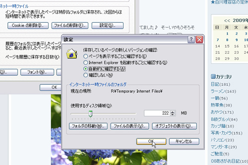 WS002.jpg