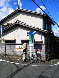 201208191004000.jpg