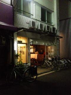 201210191830001.jpg