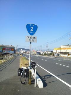 201210210912001.jpg