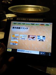NEC_0459.jpg