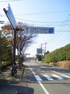 NEC_0577.jpg